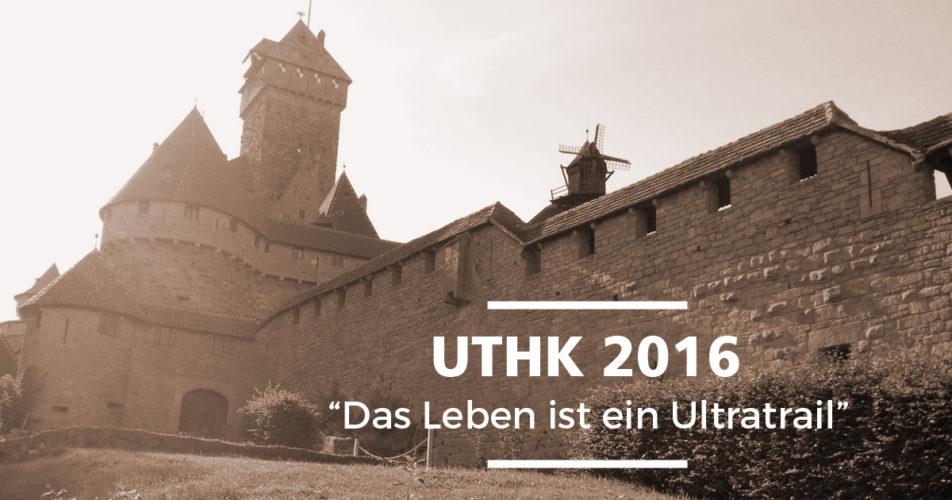UTHK 2016